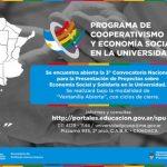 Tercera convocatoria a la presentación de proyectos sobre economía social y solidaria en la universidad