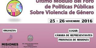 Inscriben para participar del último módulo del Foro de Políticas Públicas sobre Violencia de Género