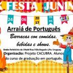 """Se realizará el IX Encuentro de la """"Festa Junina"""" en Posadas"""