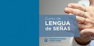 """Comenzarán nuevas clases del programa """"Lengua de señas y cultura sorda"""""""