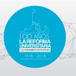 """21 de Junio de 1918: Se da a conocer el """"Manifiesto Liminar"""" de la Reforma Universitaria"""