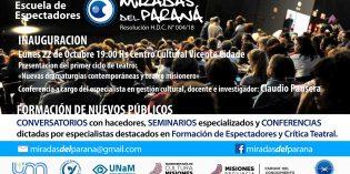 """Lanzan """"Escuela de Espectadores"""" para fortalecer el derecho a la cultura"""